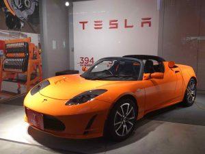 Tesla on display.