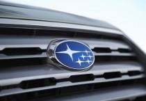 Subaru of America Confirms Application for New HQ in Camden, NJ (Photo: PRNewsFoto/Subaru of America, Inc.)
