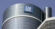 GM-Financial-San-Antonio